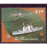 Аргентина. 200 лет морских вооруженных сил. Береговой охранный корабль