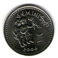 Сомалиленд 10 шиллингов 2006 года.Близнецы.