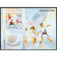 Гвинея-Биссау 2005 Ол. Игры. Пекин