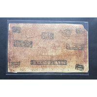 Редкость 1000 тенге Бухара 1921 год с рубля из старой коллекции