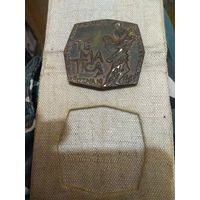 Редкая памятная медаль. Выставка филателии в Польше 1968.тяж.мет.