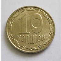 Украина 10 копеек 2011