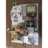 Микроволновая печь(комплектующие)