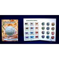 Набор цветных монет 1 рубль 2014г Банкноты России