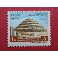 Египет. Пирамида.