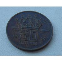 50 центов Бельгия 1954 г.в. KM# 145, 50 CENTIMES, из коллекции