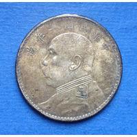Китай 1 доллар (юань) 1921
