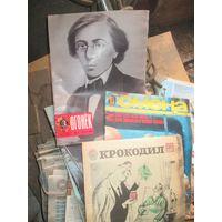 Журналы СССР 1970-1980 годов