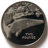 Южная Георгия и Южные Сендвичевы острова 2 фунта 2016 года. Малый полосатик