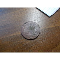 Деньга 1736 м, д, Екатеринбург