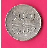 41-47 Венгрия, 20 филлер 1988 г.