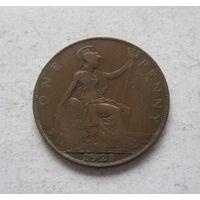 Великобритания 1 пенни 1921 Георг V