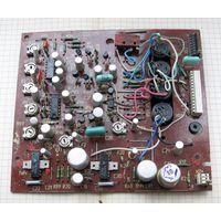 """Блок А1 (комбинированный усилитель) магнитофона """"Весна-207-стерео"""""""