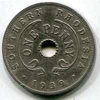 ЮЖНАЯ РОДЕЗИЯ - ПЕННИ 1939