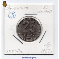 Аргентина 25 сентаво 1993 года -3