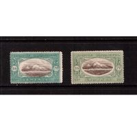 Армения-1920 (Мих.1f)  * , 2м-раз.цвет, Гражданская война