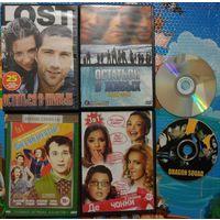 Домашняя коллекция DVD-дисков ЛОТ-19