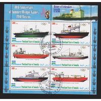 Флот корабли  Сомали 2010 лот 2002  БЛОК