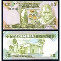 Замбия 2 квача 1980-1988 UNC.  распродажа