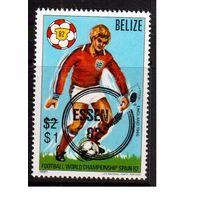 Белиз-1982,(Мих.633)  **  Спорт,  ЧМ-1982 по футболу