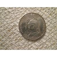 2  марки ,  Германия , Пруссия ,  1901 г.  200  лет  Прусскому  королевству
