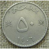 50 байз 1985 Оман