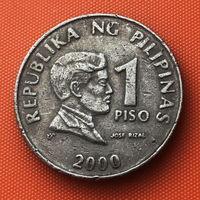 10-06 Филиппины, 1 писо 2000 г.