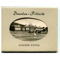 ГДР. Дрезден-Pillnite. Набор из 12 открыток (фото малого формата). Коллекционный выпуск середины 50 годов..