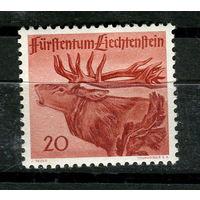 Лихтенштейн - 1946 - Красный олень. Охота - [Mi.249] - 1 марка. MH.  (Лот 50N)