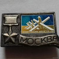 Москва, Ленинградское шоссе 23-й км