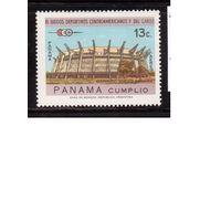 Панама-1970(Мих.1181) , **,  Спорт , Стадион