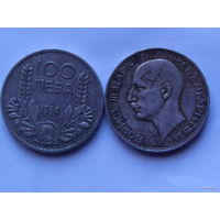 Болгария 100 лева 1934г. царь борис. серебро. распродажа