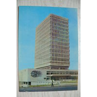 ДМПК-1978, Казань. Корпус физического факультета Казанского университета; чистая.