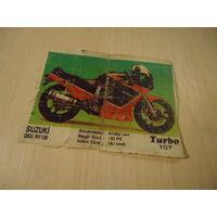 РАСПРОДАЖА ВСЕГО!!! Вкладыш Turbo из серии номеров 51 - 120. Номер 107