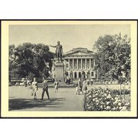 1963 Ленинград пл. Искусств Пушкин