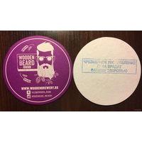 Подставка под пиво пивоварни Wooden Beard Brewery /Россия/