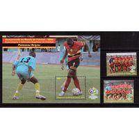 Ангола-2006,(Мих.1765-1766,Бл.16)  **  ,Спорт, ЧМ-2006 по футболу