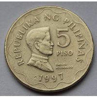 Филиппины 5 писо, 1997 г. (Без метки).
