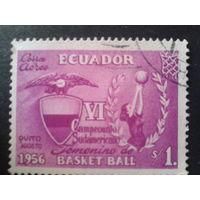 Эквадор 1956 женский баскетбол