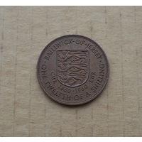 Джерси, Елизавета II, 1/12 шиллинга (1 пенни) 1960 г., 300 лет реставрации монархии в Англии (1660-1960)
