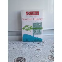 Scottish History. англ язык