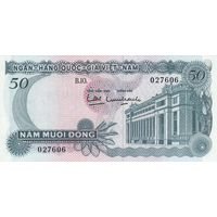 Южный Вьетнам 50 донг 1969 (ПРЕСС)