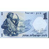Израиль. 1958 год. 1 Лира P30c UNC