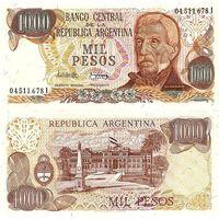 Аргентина, 1000 песо 1975 года, XF