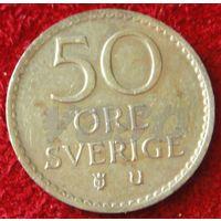 7366:  50 эре 1973 Швеция