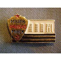 Значок-фрачник Белорусского государственного музея истории Великой Отечественной войны