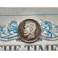 Монета РИ, 1 рубль 1901.