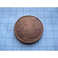 СЛОВАКИЯ 50 ГЕЛЛЕРОВ 1996 ГОД