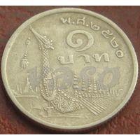 4621:  1 бат 1977 Тайланд