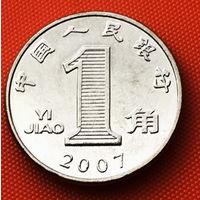 117-22 Китай, 1 цзяо 2007 г.